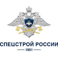 Федеральное агентство специального строительства (Спецстрой России)