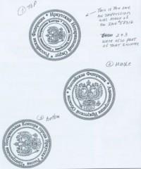 Примеры оттисков печатей нотариусов России, заказ на которые был размещен в Америке.